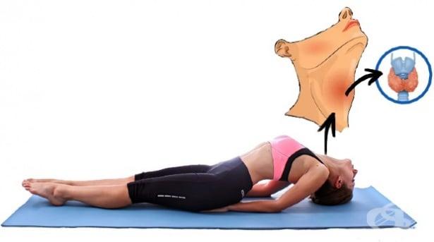 8 йога пози за стимулиране на тироидната функция и възстановяване на хормоналните нива - изображение