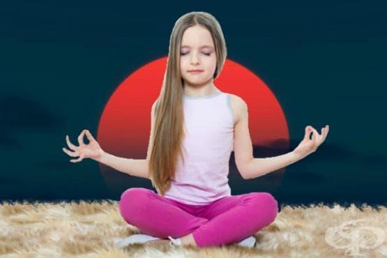 12 йога пози, помагащи за по-лесно приспиване на децата - изображение