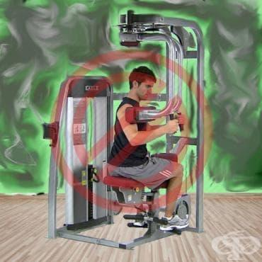 Фитнес машината, която трябва да бъде забранена - изображение