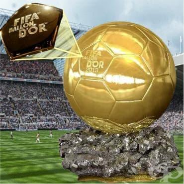 Златната топка - изображение