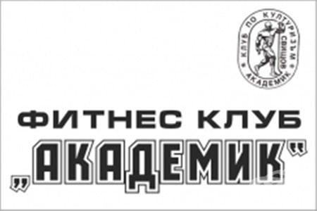 """Фитнес клуб """"Академик зала 1"""", гр. Свищов - изображение"""