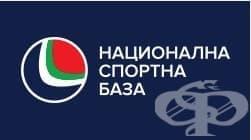 """Национален стадион """"Васил Левски"""" - футболен терен - изображение"""