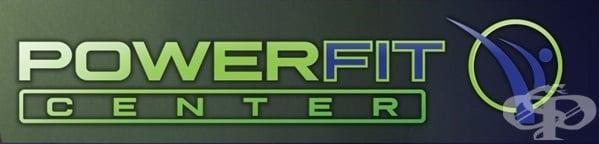 "Фитнес център ""PowerFit"", гр. Добрич - изображение"