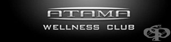 """Фитнес център """"Atama Wellness Club"""", гр. София - изображение"""