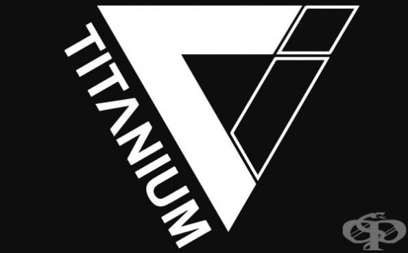 "Фитнес център ""Титаниум"" - Иван Вазов, гр. София - изображение"