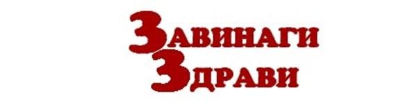 "Фитнес зала ""33"" - Блок 33 Б, гр. Стара Загора - изображение"
