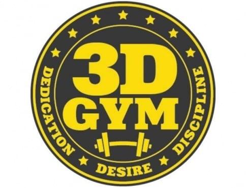 "Фитнес център ""3D GYM"", гр. София - изображение"