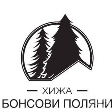 """Хижа """"Бонсови поляни"""" - изображение"""