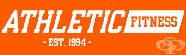 "Фитнес клуб ""Атлетик фитнес"", гр. Пловдив - Мол ""Марково тепе"" - изображение"