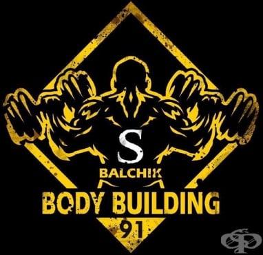 """Фитнес клуб """"Body Building"""", гр. Балчик - изображение"""
