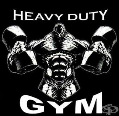 """Фитнес център """"Heavy Duty"""", гр. София - изображение"""