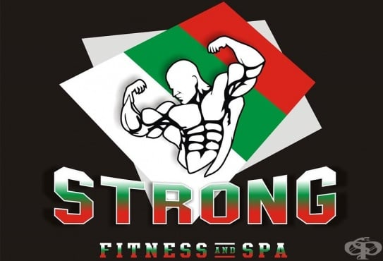 """Фитнес център """"Strong"""", гр. Сандански - изображение"""