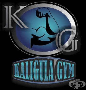 "Фитнес център ""Kaligula Gym"", гр. Варна - изображение"