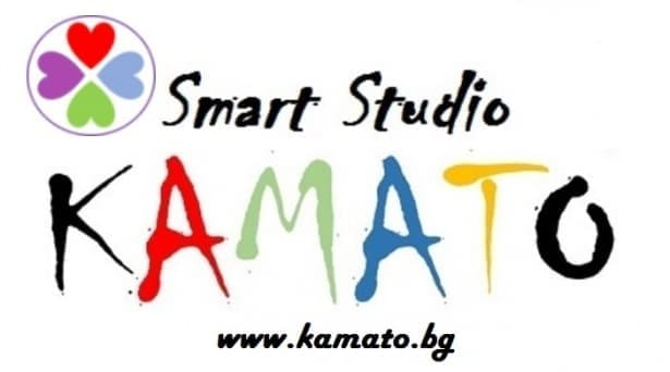 """Спортно студио """"Камато"""", гр. Пловдив - изображение"""