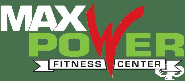 "Фитнес център ""Max power"", гр. Бургас - изображение"