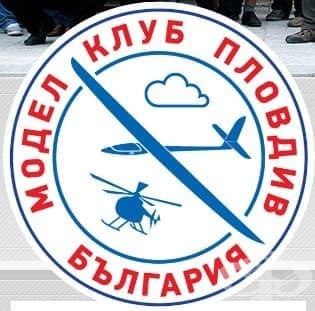 МОДЕЛ КЛУБ - ПЛОВДИВ - изображение