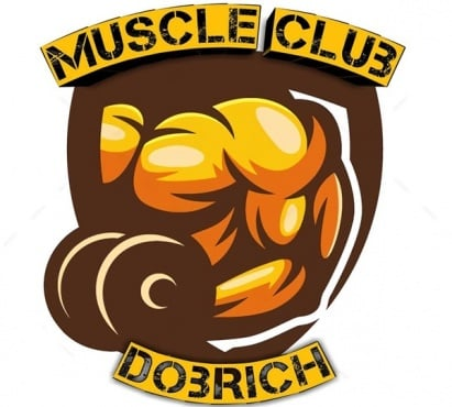 "Фитнес клуб ""Muscle Club"", гр. Добрич - изображение"
