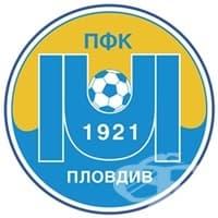 """Професионален футболен клуб """"Марица 1921"""", гр. Пловдив - изображение"""