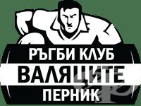 "РЪГБИ И ФУТБОЛ КЛУБ ""ВАЛЯЦИТЕ"", ГР. ПЕРНИК - изображение"
