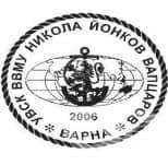 """УВСК ВВМУ """"НИКОЛА ЙОНКОВ ВАПЦАРОВ"""" - изображение"""