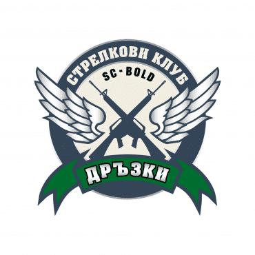 """Стрелкови клуб """"Дръзки"""", гр. Разград - изображение"""