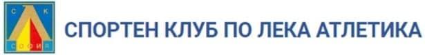 """СПОРТЕН КЛУБ ПО ЛЕКА АТЛЕТИКА КЪМ СК """"ЛЕВСКИ"""" - изображение"""