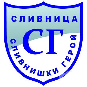 """ФУТБОЛЕН КЛУБ """"СЛИВНИШКИ ГЕРОЙ"""" - изображение"""