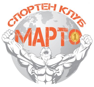 "Спортен клуб ""Марто"", гр. Мездра - изображение"