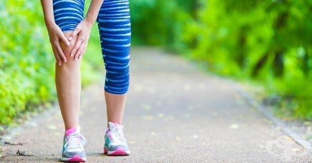 Болки в коляното - изображение