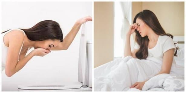 Гадене с главоболие - изображение