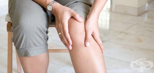 Изтръпване на краката  - изображение