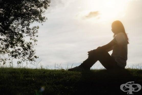 Социална изолация - изображение