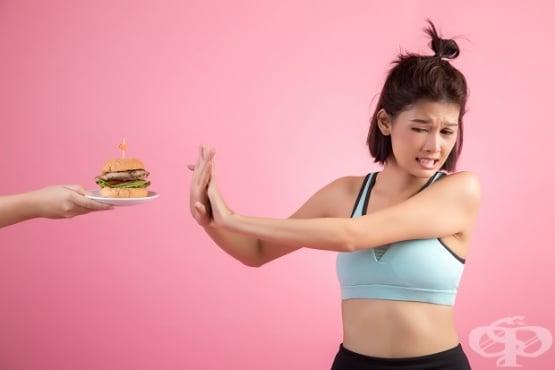 Загуба на апетит - изображение