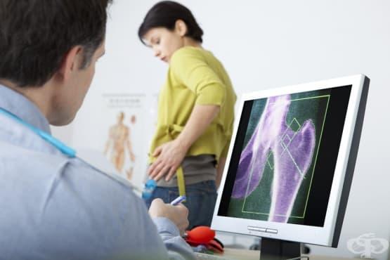 Изследване на костна плътност (дензитометрия) - изображение