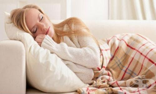 Почивка на легло - изображение