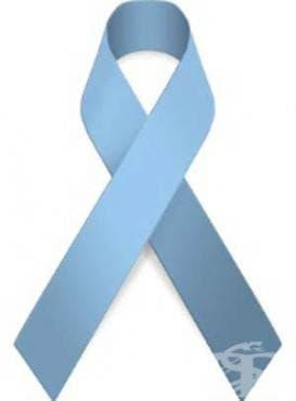 Хормонална терапия за лечение на рак на простатата - изображение