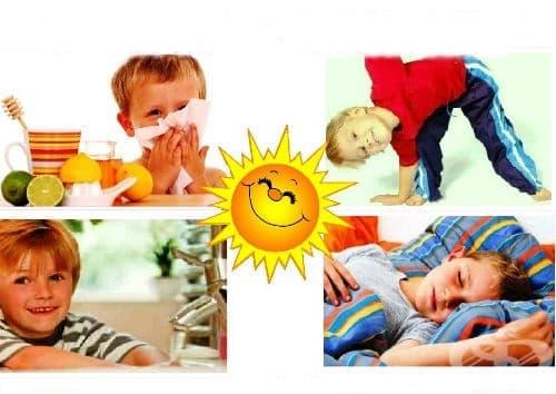 Лечебни методи за подсилване на имунната система - изображение