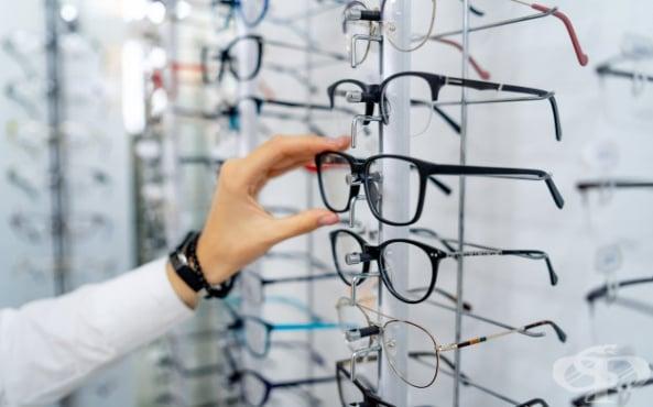 Очила - изображение