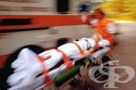 Лечение на спешни състояния - изображение