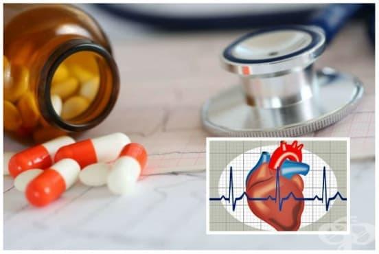 Антиаритмични лекарства (лекарства за лечение при аритмия) - изображение