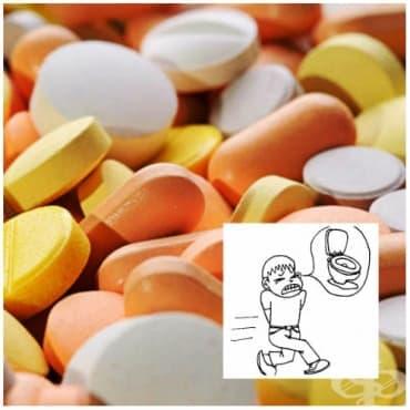 Антидиарични лекарства - изображение