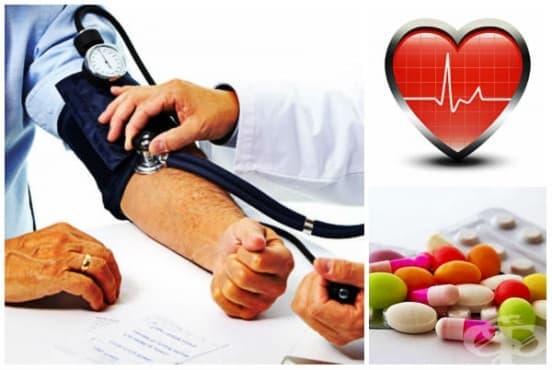 Антихипертензивни лекарства - изображение