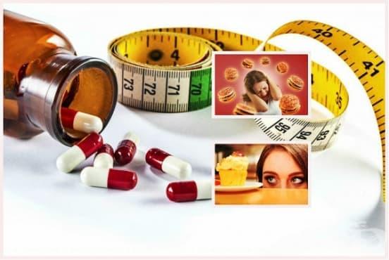 Апетит потискащи лекарства - изображение