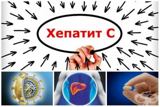 Безинтерфероново лечение при хроничен хепатит С - изображение