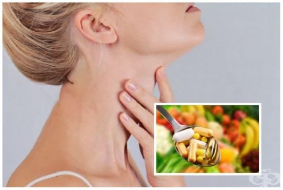 Добавки в помощ на щитовидната жлеза - изображение