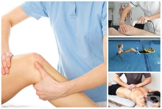 Физиотерапия - изображение
