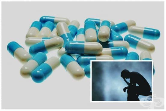Флуоксетин - изображение