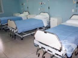 Хоспитализация - изображение