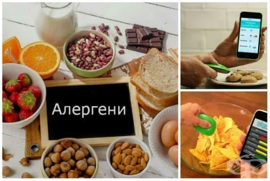 Иновации в медицината: Скенер за състава на хранителните продукти - изображение