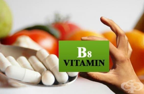 Инозитол (витамин В8) - изображение